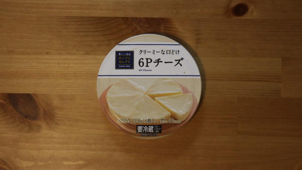 6Pチーズ