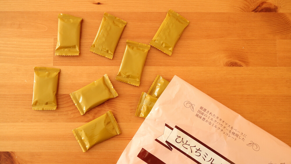 生活クラブで個人的に好きな商品を勝手に紹介 チョコレート