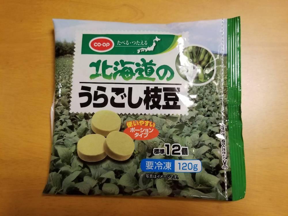 うらごし枝豆