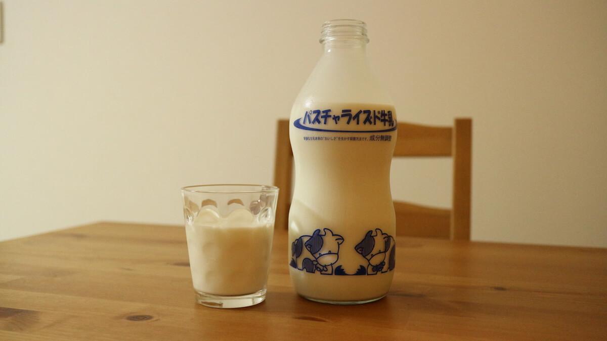 生活クラブで個人的に好きな商品を勝手に紹介 パスチャライズド牛乳