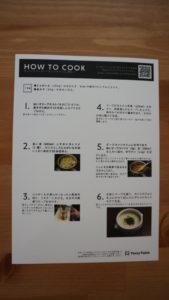 ヴィシソワーズのレシピ
