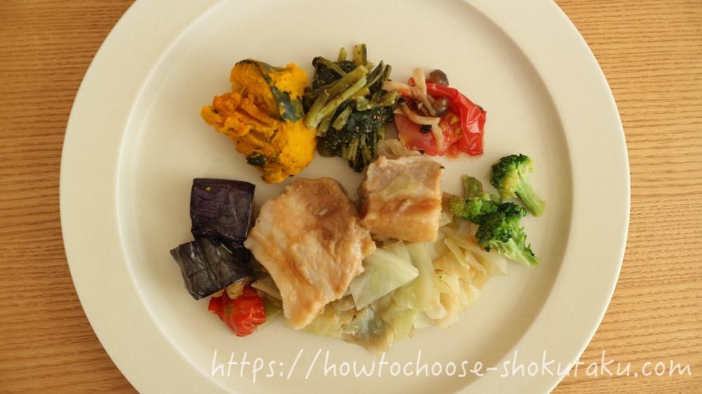 低糖質の食事宅配noshの口コミ体験談