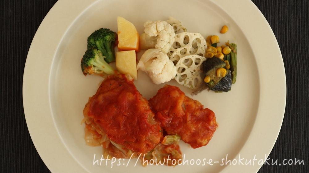 低糖質の食事宅配noshをお皿に盛ってみた