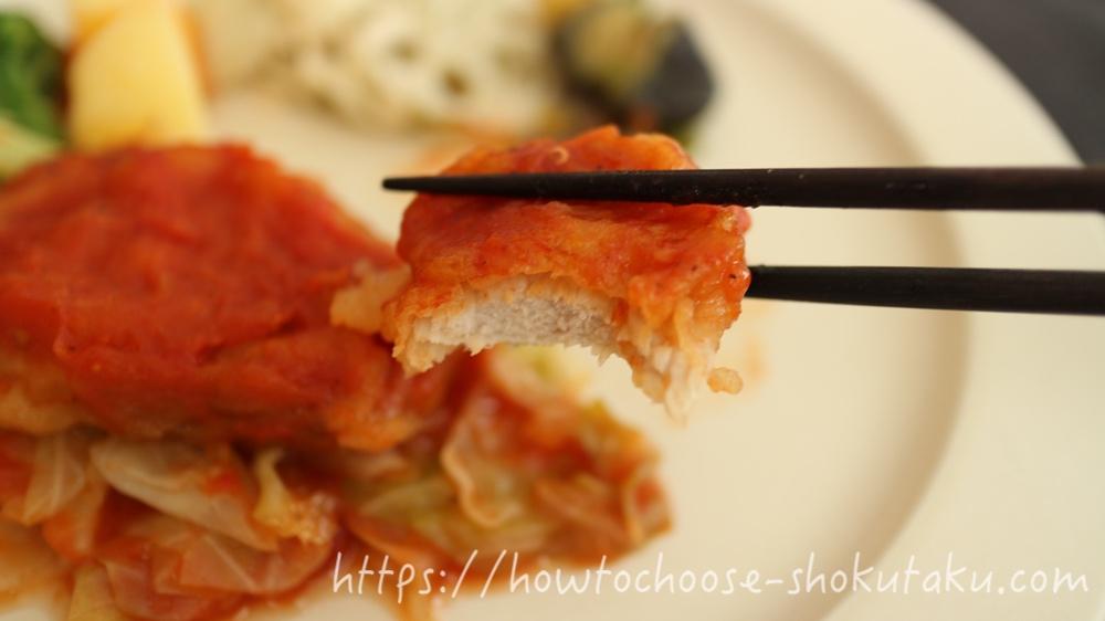 低糖質の食事宅配noshのポークチャップ