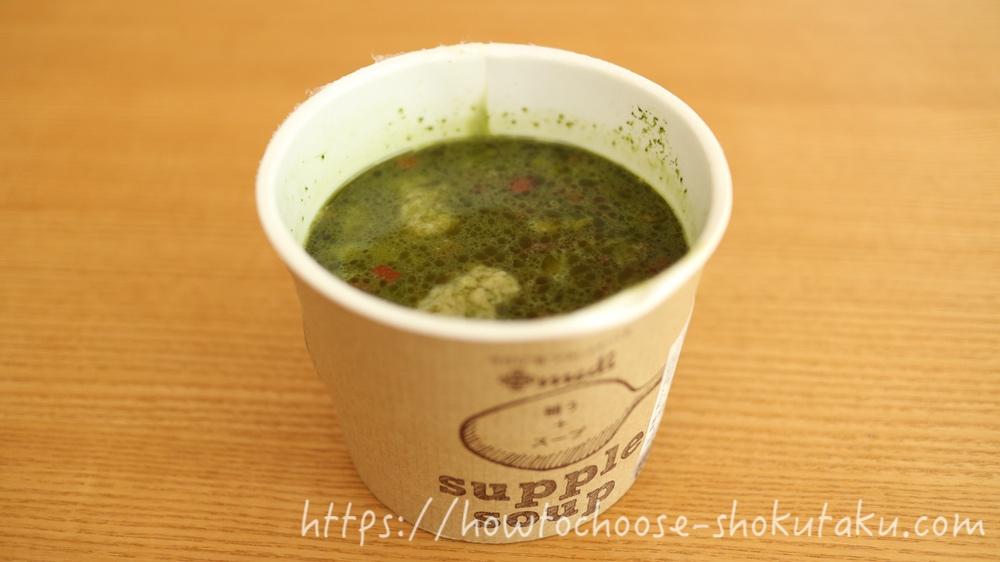 低糖質の食事宅配noshのスープ解凍後