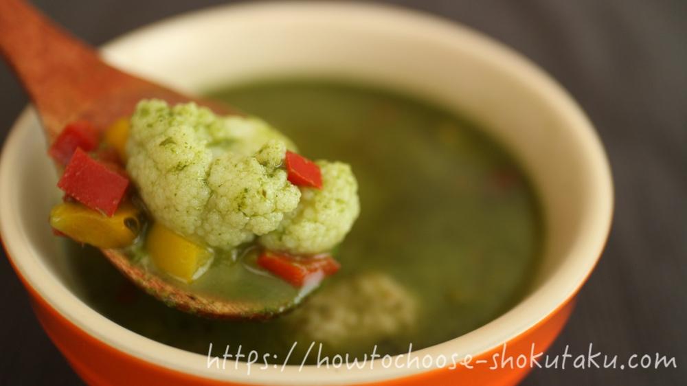 低糖質の食事宅配noshのスープ食べてみた