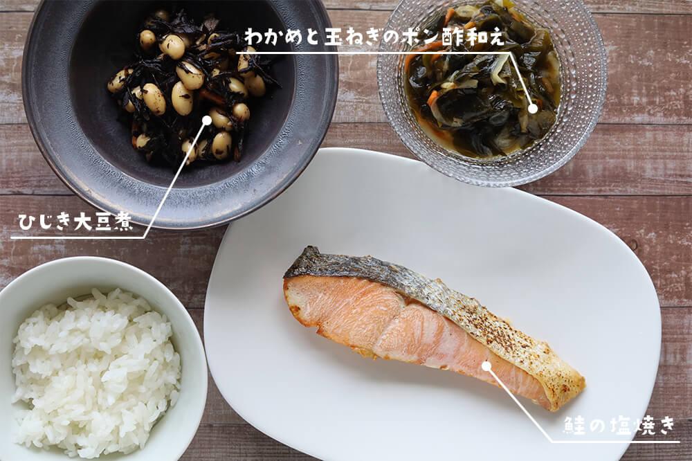 【口コミ体験談】食事宅配わんまいる「旬の手作り健幸ディナー」を実際に食べてみた