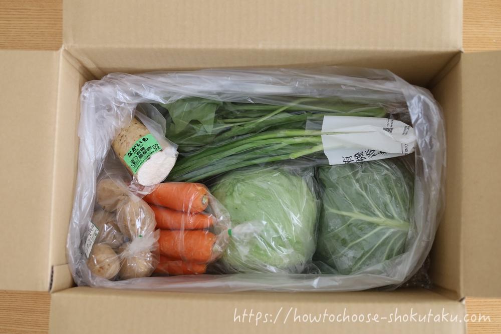 ビオ・マルシェの宅配の野菜を試してみた口コミと体験談