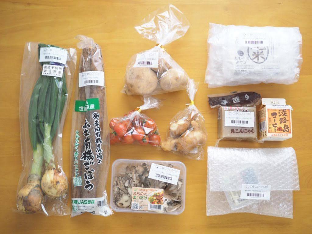 【2週目】ココノミの野菜を実際に頼んでみた