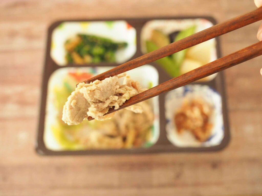 お弁当宅配メディカルフードサービスのバランス健康食を実際に食べてみた