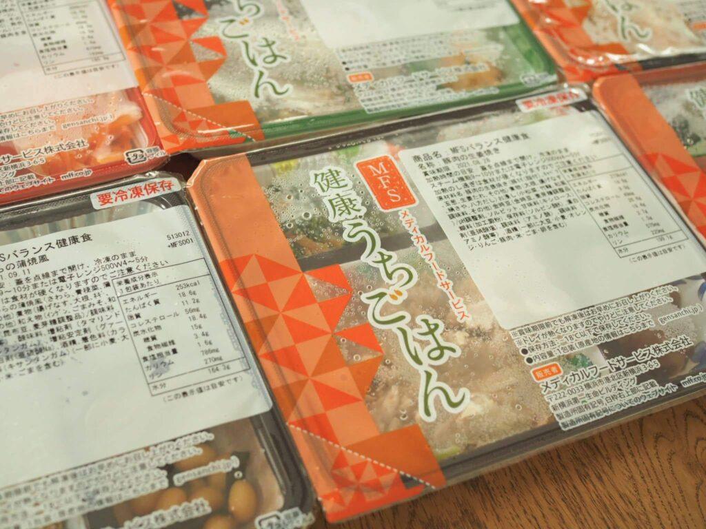 メディカルフードサービスの冷凍弁当は約24,405円